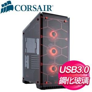 Corsair 海盜船【Crystal 570X RGB】全透側 ATX電腦機殼《紅》