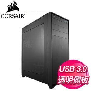 Corsair 海盜船【Obsidian 750D】透側 XL-ATX電腦機殼《黑》