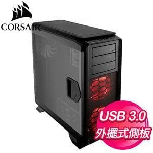 Corsair 海盜船【Obsidian 760T】透側 XL-ATX電腦機殼《黑》