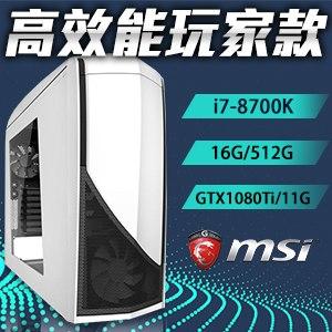 微星 GAMER【蒙古突騎】Intel i7-8700K 六核心 電競VR虛擬實境機《含WIN10 PRO》