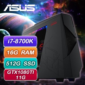華碩 GAMER【戰象】Intel i7-8700K六核心 電競VR虛擬實境機《含WIN10 PRO》