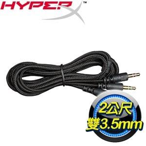 HyperX 200cm Y型耳機分接延長線 (HXS-HSEC2)