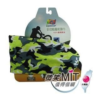 【微笑MIT】KUSOTOP-多功能百變魔術頭巾  HW028(黃黑)