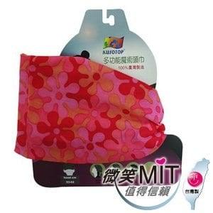 【微笑MIT】KUSOTOP-多功能百變魔術頭巾  HW033(紅)