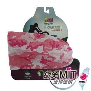 【微笑MIT】KUSOTOP-多功能百變魔術頭巾  HW048(粉紅)