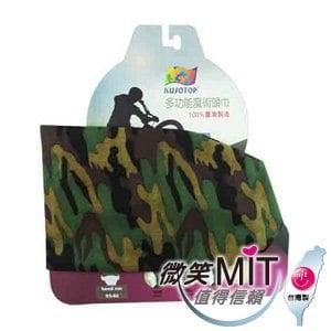 【微笑MIT】KUSOTOP-多功能百變魔術頭巾  HW075(軍綠)