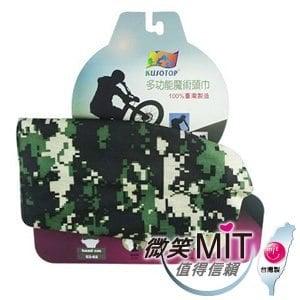 【微笑MIT】KUSOTOP-多功能百變魔術頭巾  HW077(軍綠)