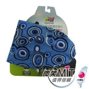 【微笑MIT】KUSOTOP-多功能百變魔術頭巾  HW086(藍)