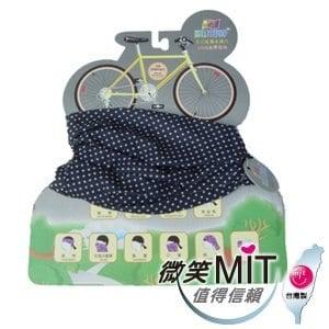 【微笑MIT】KUSOTOP-多功能百變魔術頭巾  HW091(黑)