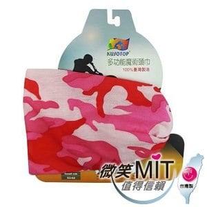 【微笑MIT】KUSOTOP-多功能百變魔術頭巾  HW092(紅粉)