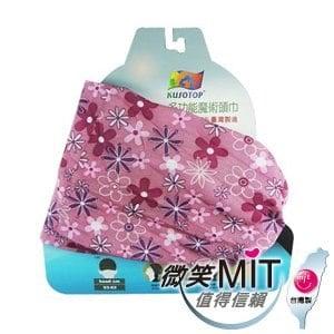 【微笑MIT】KUSOTOP-多功能百變魔術頭巾  HW097(粉)