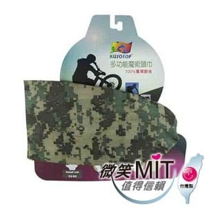 【微笑MIT】KUSOTOP-多功能百變魔術頭巾  HW098(墨綠)