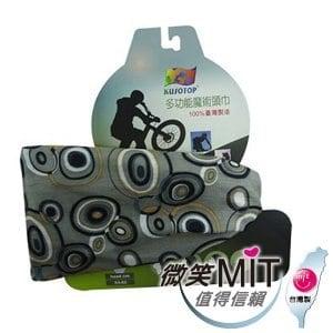 【微笑MIT】KUSOTOP-多功能百變魔術頭巾  HW102(灰)