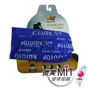 【微笑MIT】KUSOTOP-多功能百變魔術頭巾  HW805
