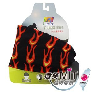 【微笑MIT】KUSOTOP-多功能百變魔術頭巾 HW014(火焰)