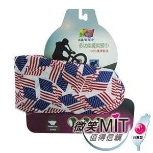 【微笑MIT】KUSOTOP-多功能百變魔術頭巾 HW021(美國)