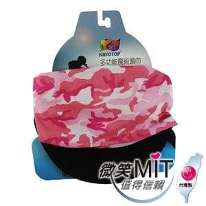 【微笑MIT】KUSOTOP-多功能百變魔術頭巾 棒球帽緣系列 HW048