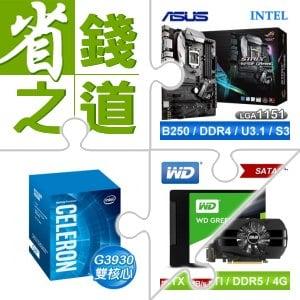 ☆自動省★ 華碩 STRIX B250F GAMING主機板+G3930/2.9G/2M盒 處理器+WD 威騰 (綠標) 120G SSD+華碩 PH-GTX1050TI-4G PCIE顯示卡