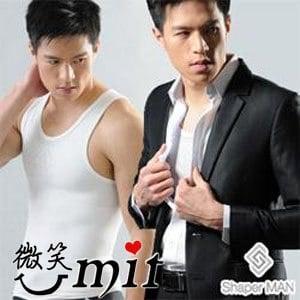 【微笑MIT】Shaper MAN 護腰西裝內衣 涼感塑身衣(L/白)