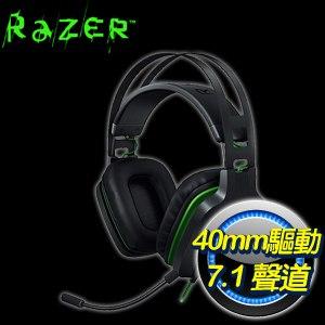 Razer 雷蛇 Electra V2 雷霆齒鯨 虛擬7.1耳機麥克風 RZ04~0221