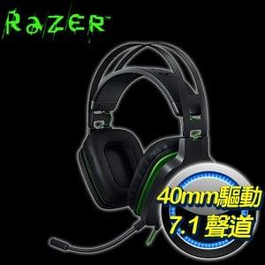 Razer 雷蛇 Electra V2 雷霆齒鯨 USB 虛擬7.1耳機麥克風