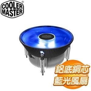 Cooler Master 酷碼 I70C 下吹式CPU散熱器