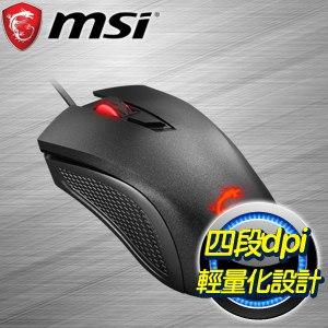 MSI 微星 GM10 電競光學滑鼠