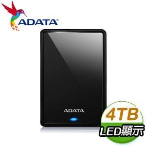ADATA 威剛 HV620S 4TB 2.5吋 USB3.2 外接硬碟《黑》