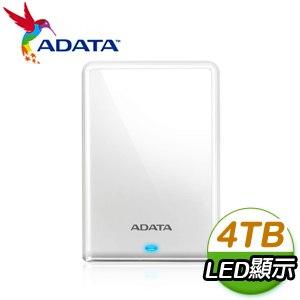 ADATA 威剛 HV620S 4TB 2.5吋 USB3.1 外接硬碟《白》