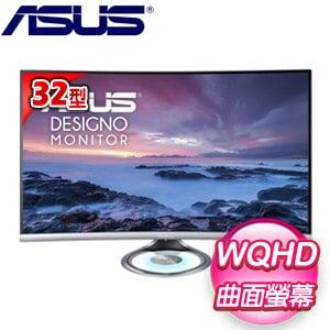 ASUS 華碩 MX32VQ 32型 1800R曲度 無邊框 曲面液晶螢幕