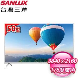 台灣三洋 50型LED液晶顯示器(SMT-50MF1) 含視訊盒