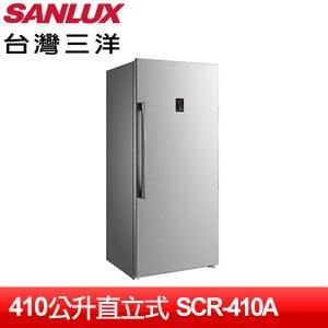 台灣三洋 410公升直立式冷凍櫃(SCR-410A)