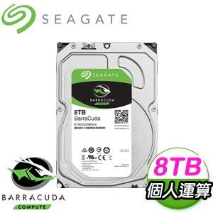 Seagate 希捷 新梭魚 8TB 5400轉 256MB SATA3 硬碟(ST8000DM004)