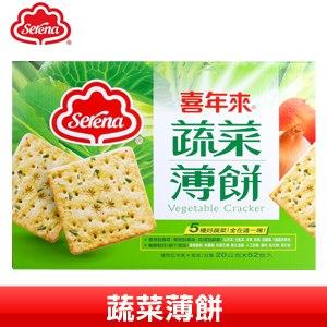 【喜年來】蔬菜薄餅 (20公克*52包入)
