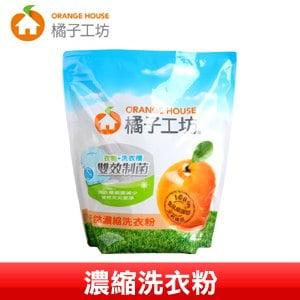 【橘子工坊】濃縮洗衣粉 (4.5公斤)