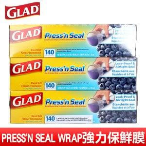 【GLAD】PRESS'N SEAL WRAP強力保鮮膜 (30CM*43.4M)