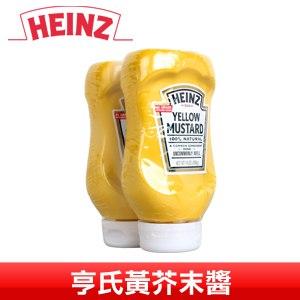 【Heinz】亨氏黃芥末醬 (396公克*2瓶入)
