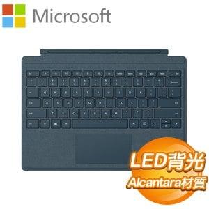 Microsoft 微軟 Surface Pro 鍵盤(FFQ-00038)《鈷藍》