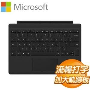 Microsoft 微軟 Surface Pro 4 鍵盤(R9Q-00079)《黑》