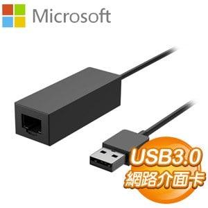Microsoft 微軟 Surface USB 3.0 至 Gigabit 乙太網路介面卡