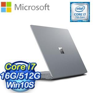 Microsoft 微軟 Surface Laptop筆記型電腦(Core i7/16G/512G/W10S)《白金》