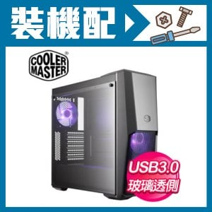 酷碼 MasterBox MB500 全透 ATX電腦機殼 ★送酷碼CPU散熱器