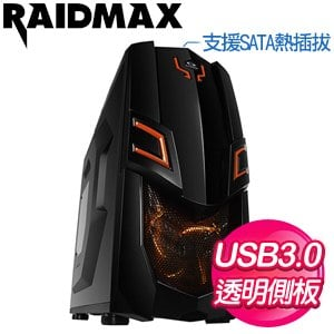 Raidmax 雷德曼【VIPER GXII】透側 ATX電腦機殼《黑橘》