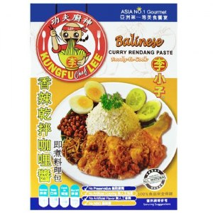 【李小子】香辣乾拌咖哩醬 即煮料理包-120g/包