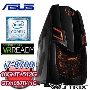 華碩 HIGHER【殞天斬星訣】Intel i7-8700 GTX1080Ti 電競專屬電腦
