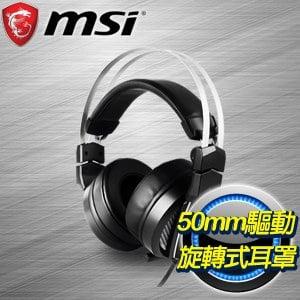 MSI 微星 IMMERSE GH60 電競耳機麥克風