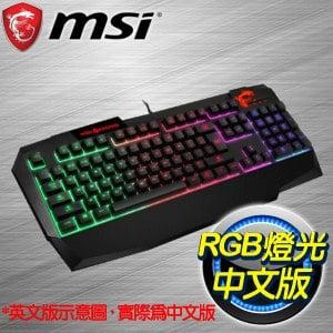 MSI 微星 Vigor GK40 RGB 電競鍵盤《中文版》