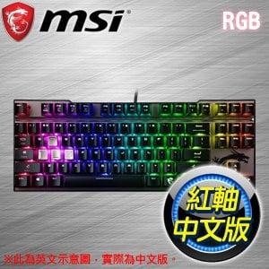 MSI 微星 Vigor GK70 紅軸 RGB 機械式電競鍵盤《中文版》