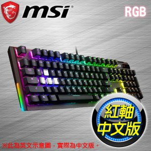 MSI 微星 Vigor GK80 紅軸 RGB 機械式電競鍵盤《中文版》