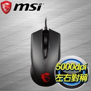 MSI 微星 Clutch GM40 電競滑鼠《黑》